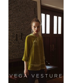 VEGA VESTURE Green Silk Top