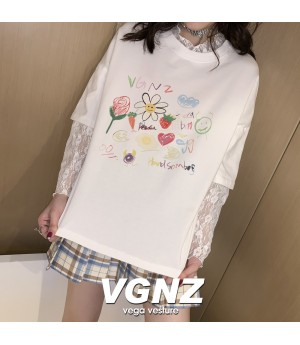 VEGA VESTUER Childlike Lace Fake Two Piece Shirt-White
