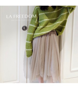 LA Freedom Olive green Skirt