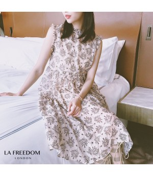 LA Freedom Leaves Printing Dress Two-Set-Apricot