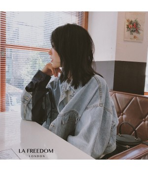 LA Freedom Splice Sleeve Jeans Coat