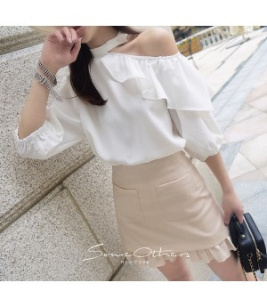 SomeOthers Ruffle-Trim Skirt-Apricot