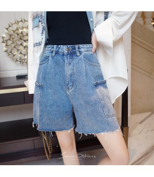 SomeOthers Tomboy Denim Short